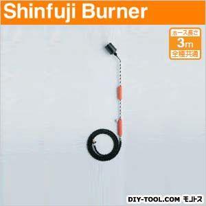 【送料無料】新富士バーナー 新富士プロパンバーナーL−8 L-8