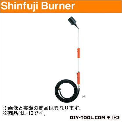 新富士プロパンバーナーL-10(ホース5m)  ホース:5m L-10