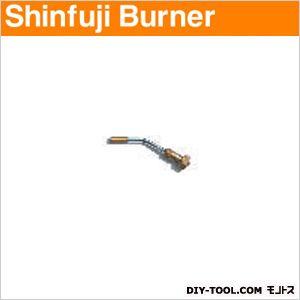 【送料無料】新富士バーナー 新富士プロパン部品火口SS・1号 PB-SS1H