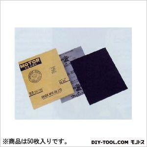 モーター印研磨布(布ペーパー)80番(50枚入)布モーターシート
