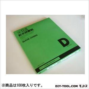 耐水研磨紙(耐水ペーパー)80番(100枚入)Dペーパー(DCCS)