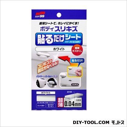ボディ貼るだけシート ホワイト 個装サイズ:W110×H200×D5mm BP-75