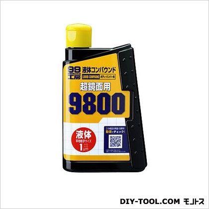 ソフト99液体コンパウンド9800  個装サイズ:W100×H170×D40mm B145
