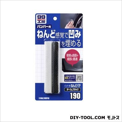 ソフト99バンパー用ねんどパテ ダーク 個装サイズ:W110×H200×D15mm B-190