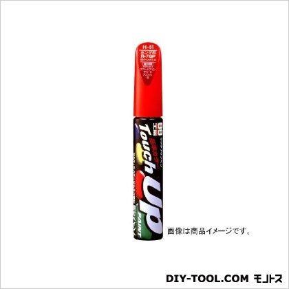 タッチアップペン純正カラーNo.QAB ブリリアントホワイトP  N7639