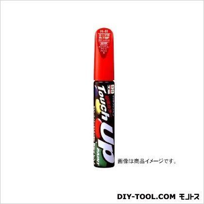 ソフト99 タッチアップペン純正カラーNo.29Y チタニウムグレーM2 M7567