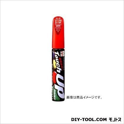 タッチアップペン純正カラーNo.Z9T ブライトレッド2  S7529