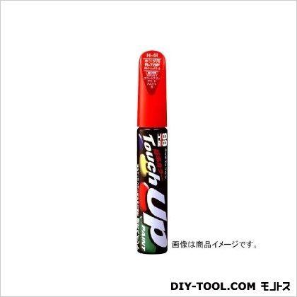 タッチアップペン純正カラーNo.ZGF ミルクティーベージュ  S7633