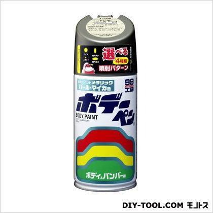 ボデーペン(メタリック・マイカ)純正カラーNo.KH2 ダークグレーM  N-253