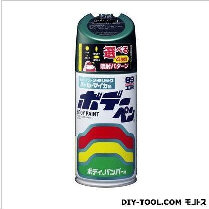 ボデーペン(メタリック・マイカ)純正カラーNo.Y33 ダークターコイズグリーンM  S-811