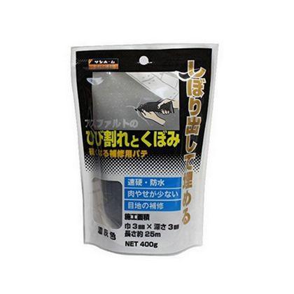 ひび割れとくぼみ補修材 濃灰色 400g  5 袋
