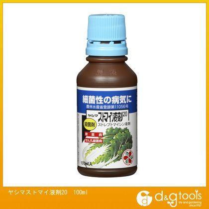 ヤシマストマイ液剤20100ml
