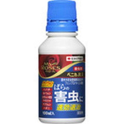 ベニカR乳剤  100ml