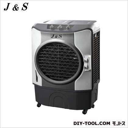 【送料無料】J&S 気化式冷風扇50/60Hz単相100V JRF400冷風機