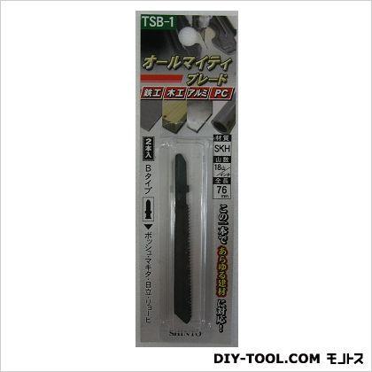 TSB-1オールマイティブレード  200mm