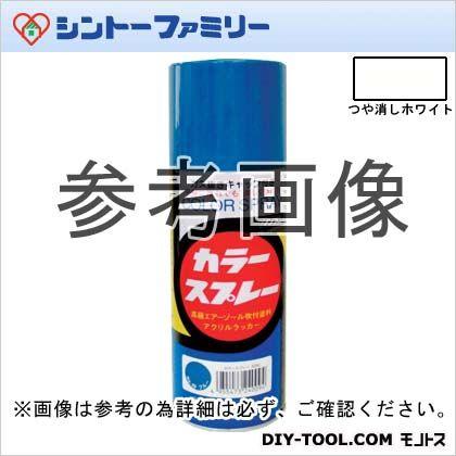 【送料無料】シントーファミリー カラースプレー ツヤ消ホワイト 300ml 14 12本
