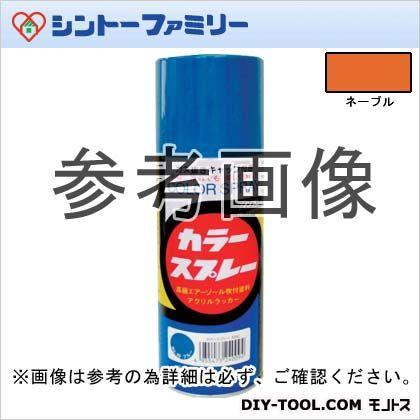 【送料無料】シントーファミリー カラースプレー ネーブル 300ml 29 12本
