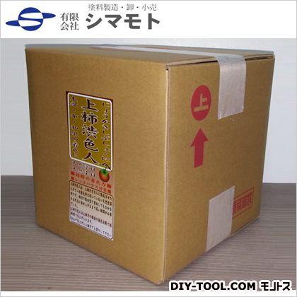 上柿渋色人  5L