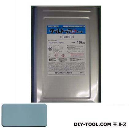 クールトップSiスーパー太陽熱反射塗料  16kg CS7027