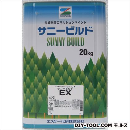 サニービルドEX 白 20kg