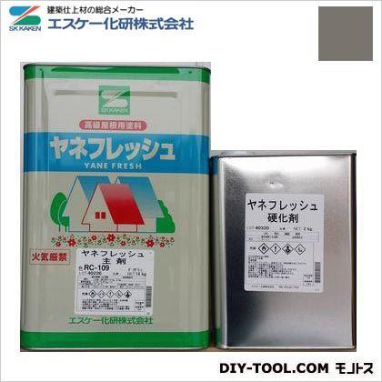 【送料無料】エスケー化研 ヤネフレッシュ(艶有り)高耐久性屋根用塗料 グレー 16kgセット RC-106  0