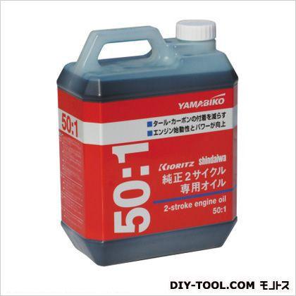 新ダイワ 2サイクルエンジンオイル 4L X697-000080