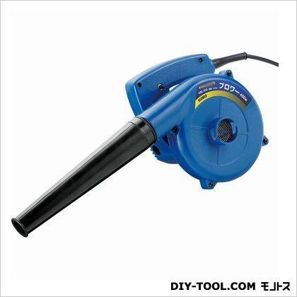 ブロワー ブルー/ブラック 160 KBL-450