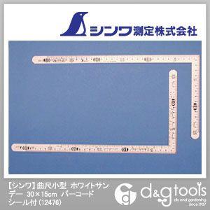 曲尺小型ホワイトサンデーバーコードシール付(さしがね)  30×15cm 12476