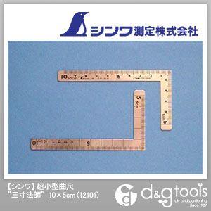 シンワ三寸法師cm目盛  10×5cm 12101