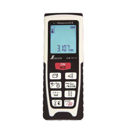 レーザー 距離計 L-Measure40 II 尺相当表示機能付 ホワイト  78174