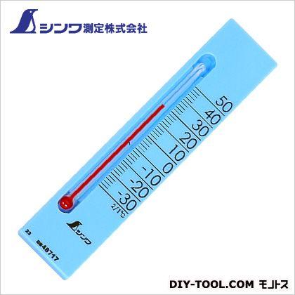 シンワ測定 温度計プチサーモスクエア ブルー 7×30×135mm 48717