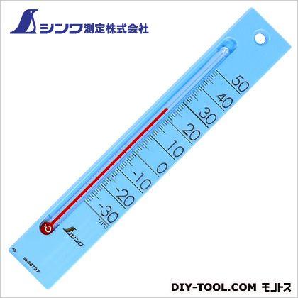 シンワ測定 温度計プチサーモスクエア ブルー 7×34×200mm 48797