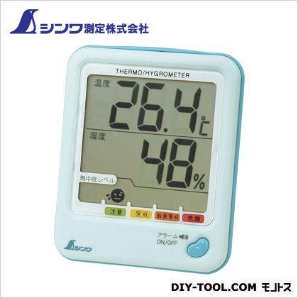 シンワ測定 デジタル温湿度計D-1熱中症対策 アクアブルー 24×113×138mm 73054