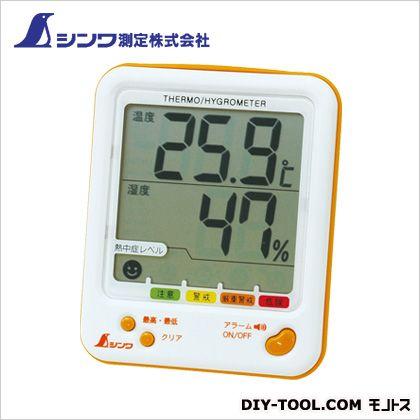 デジタル温湿度計D-2 シトラスオレンジ 24×113×138mm 73057