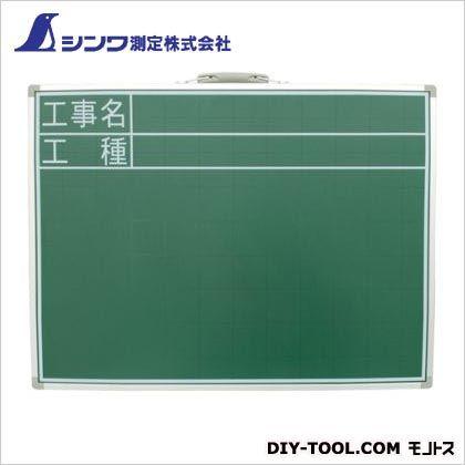 黒板スチール製SC横工事名・工種  470×600mm 77511