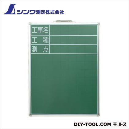 黒板スチール製SD-2縦工事名・工種・測点  450×600mm 77514