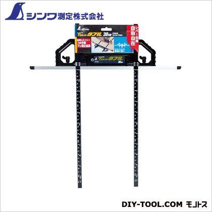 シンワ丸ノコガイド定規Tスライドダブル30cm(併用目盛・突き当て可動式) ブラック 425×462×30mm 73702