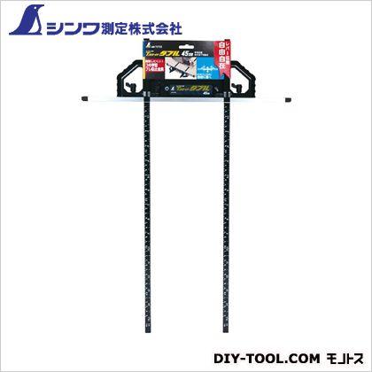 シンワ丸ノコガイド定規Tスライドダブル45cm(併用目盛・突き当て可動式) ブラック 425×612×30mm 73703