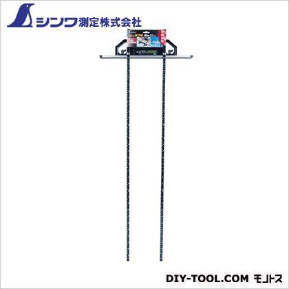 シンワ丸ノコガイド定規Tスライドダブル90cm(併用目盛・突き当て可動式) ブラック 425×1062×30mm 73705