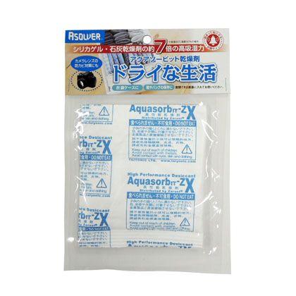 ゼラスト アクアソービット 乾燥剤 ドライな生活 50g ZX-50 1個