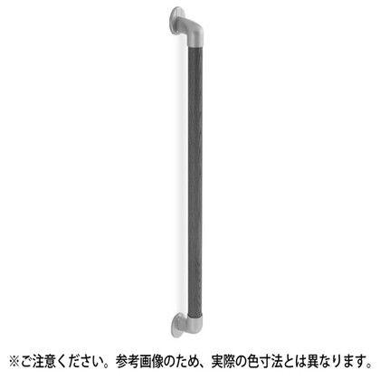 シロクマ 丸棒手すり シルバー/ライトオーク 800mm BR-545 0