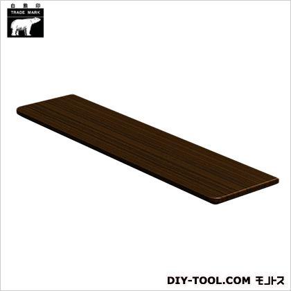 集成材棚板C形 ダークオーク 160×600mm TG-102