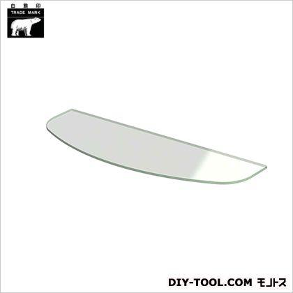 ガラス棚板D形 透明 450mm TG-121