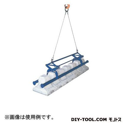【送料無料】スーパーツール 間知ブロックマトメ吊ワイヤーロープ・リング付 KBC500WH