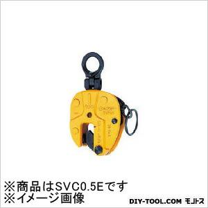 【送料無料】スーパーツール スーパー立吊クランプ(ロックハンドル式・自在シャックルタイプ) SVC0.5E 1点