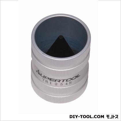 【送料無料】スーパーツール スーパーステンレス管用チューブリーマー(12〜54用) 157 x 103 x 68 mm TR-1254S