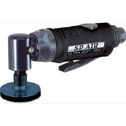【送料無料】SP ミニサンダー50mmφ 193 x 114 x 61 mm SP7201G