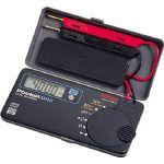 【送料無料】SANWA ポケット型デジタルマルチメータ 189 x 139 x 17 mm