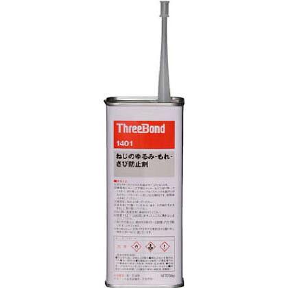スリーボンド ネジロック 透明 200g TB1401200