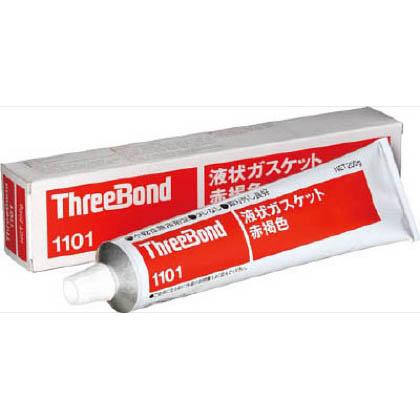 液状ガスケットTB1101200g赤褐色   TB1101-200